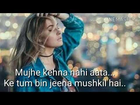 Suno... Mujhe Kehna Nahi Aata