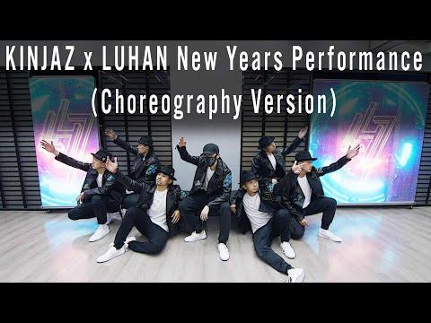 Kinjaz X Luhan New Years Performance (Choreography version)