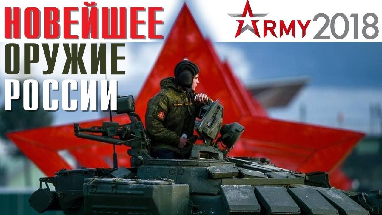 Армия 2018: Робокоп от Калашникова, умный БТР и «адъютант» для зенитчика