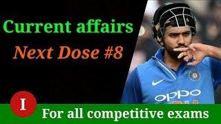 next dose 8 current affairs india vs sri lanka double century in odi next exam