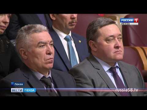В Пензенской области до 1 марта разработают план по исполнению поручений президента