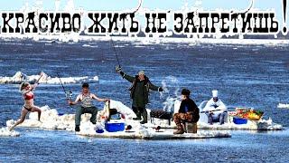 Рыбакам всегда везет с уловом особенно на словах Приколы на рыбалке ВЕСЁЛАЯ РЫБАЛКА Приколы на воде