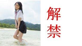 【欅坂46】長濱ねる&渡辺梨加の水着姿を初披露 ぺーちゃんはギリシャ・...