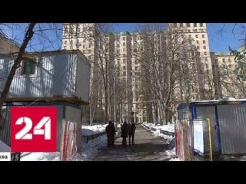 Уничтожение через ремонт: жильцы