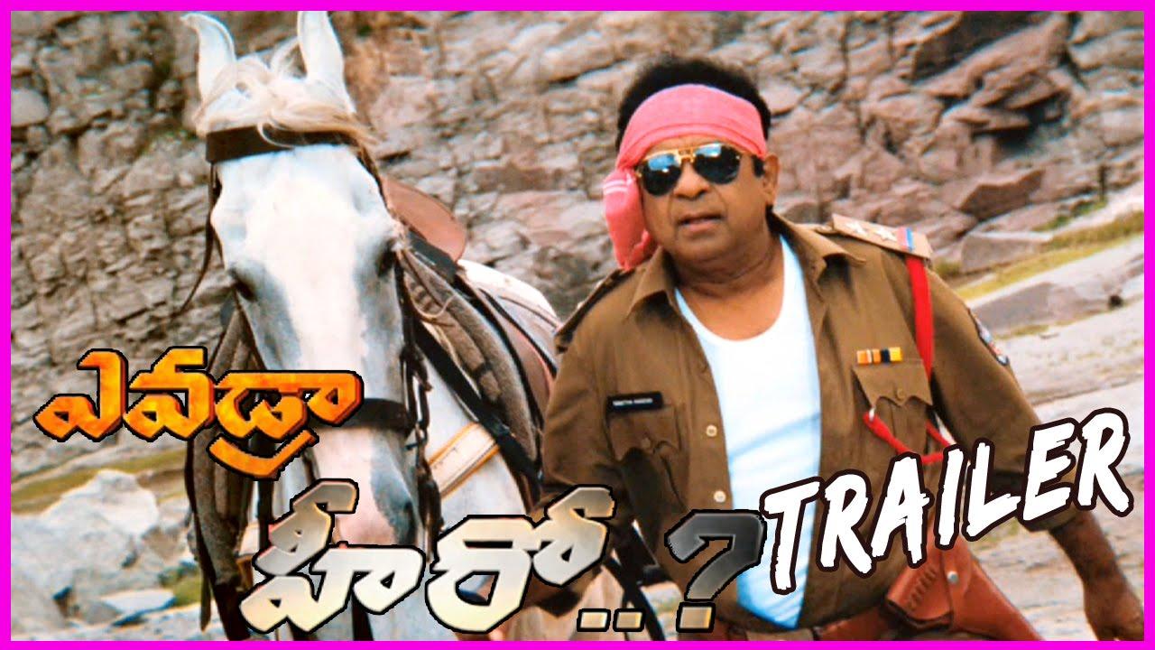 Download Evadra Hero Movie Trailer    Basheed, Namitha,Sandhya - RoseTeluguMovies(HD)