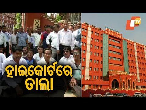 lawyer spat Lawyers lock up main gate of Orissa HC