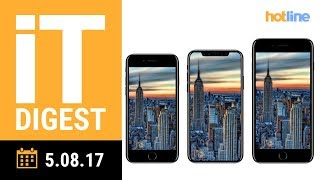 IT Digest — главные события мира технологий за прошедшую неделю