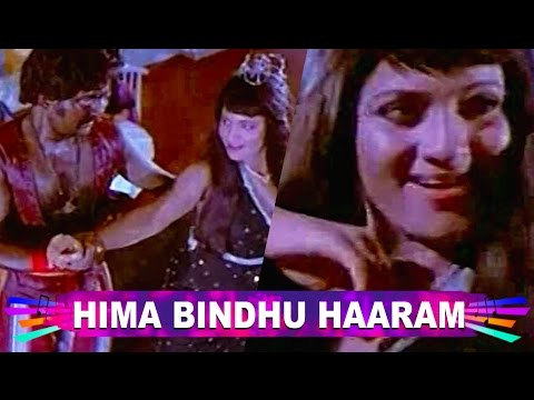 Hima bindhu haram | Evergreen disco song from 80's