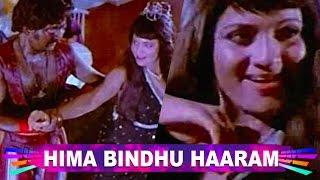 Hima bindhu haram   Evergreen disco song from 80's
