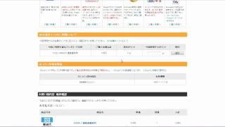 【DLmarket】DLコインでの購入 thumbnail
