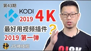 Kodi Official Songs