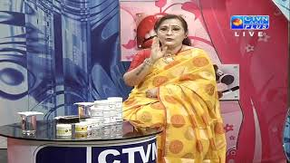 ANJALI'S CARE  CTVN Programme on May 15, 2019 at 2:30 PM