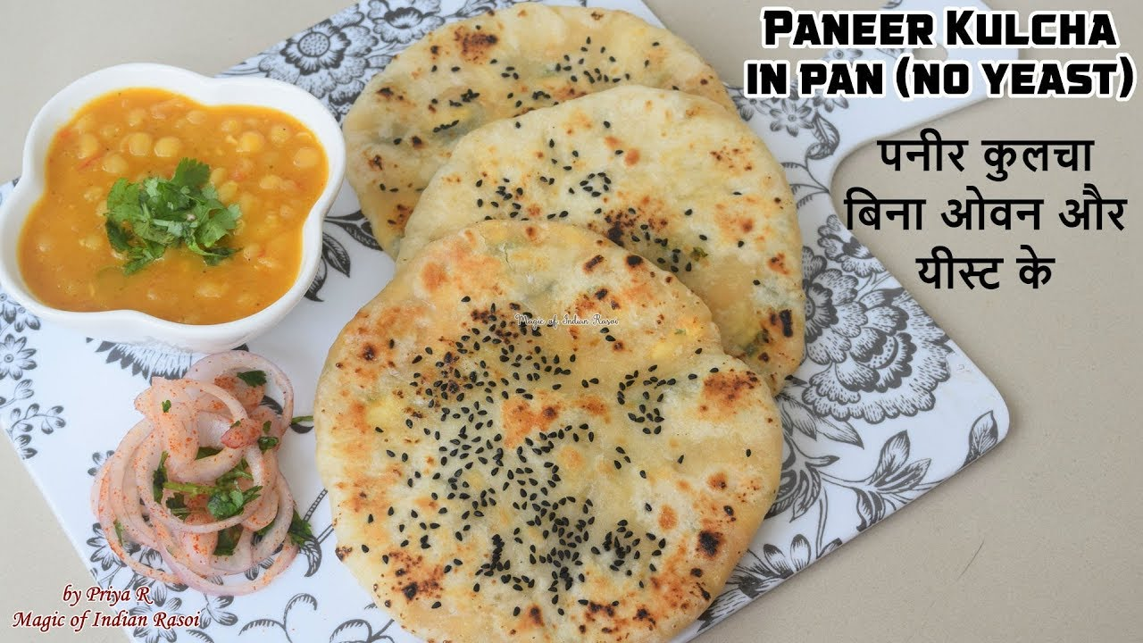 Paneer kulcha in pan no yeast recipe paneer kulcha in pan no yeast recipe priya r magic of indian rasoi forumfinder Choice Image