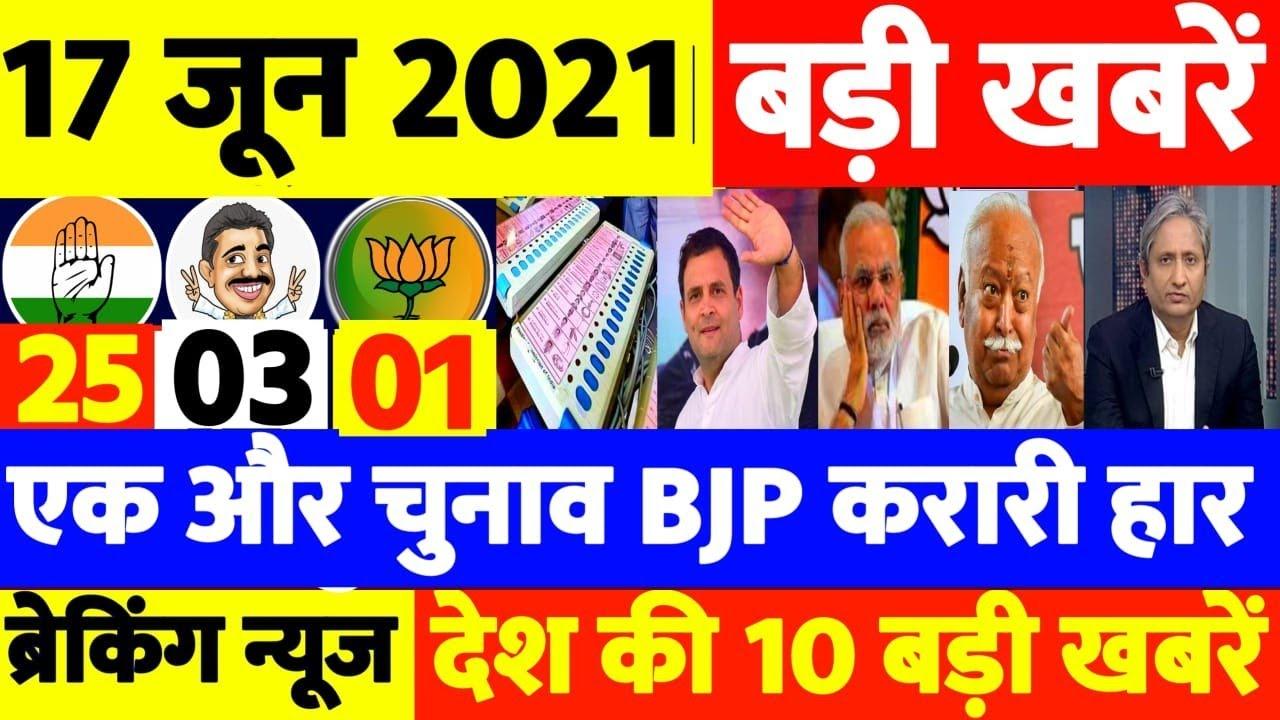 Breaking News   Aaj 15 June Ke Sabhi Mukhya Samachar   CAA NRC   BJP Crisis  Amit Shah