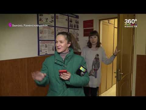 Пенсионерка из Раменского района боится жить в собственной квартире
