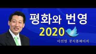 이선엽 공식홈페이지