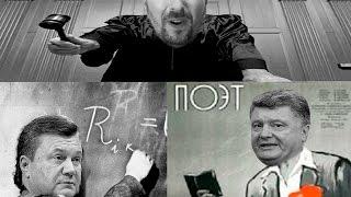 О ЧАЭС - поэт против профессора