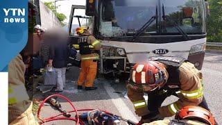 창원서 시외버스가 승용차 추돌...승객 등 8명 부상 / YTN