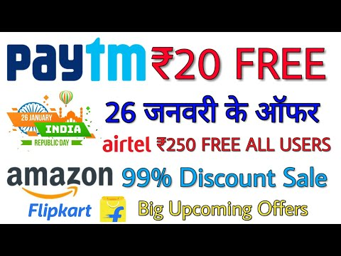 Paytm ₹20 Cashback, New Offer 26 January 2019, Amazon 99% Discount Sale Real Ya Fake, Airtel ₹250