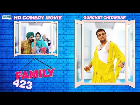 Family 423  (Full Movie) - Gurchet Chitarkar | New Punjabi Comedy Movie 2017  @ShemarooPunjabi