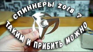 видео обзор про СПИННЕРЫ!!! К нам приходила ЗУБНАЯ ФЕЯ!!!