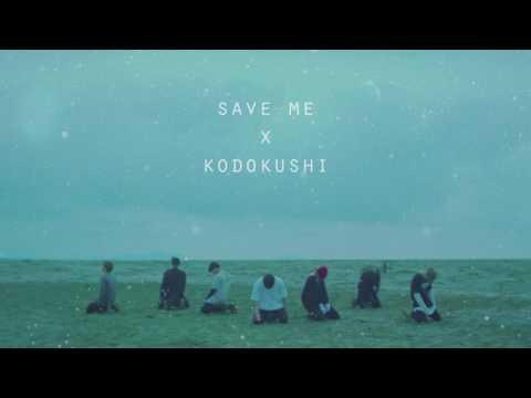[MASHUP] BTS 'Save Me' x Mihka! & The End 'Kodokushi' by Chava