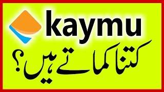 Kaymu Earnings - Earn Money Online With Kaymu.PK