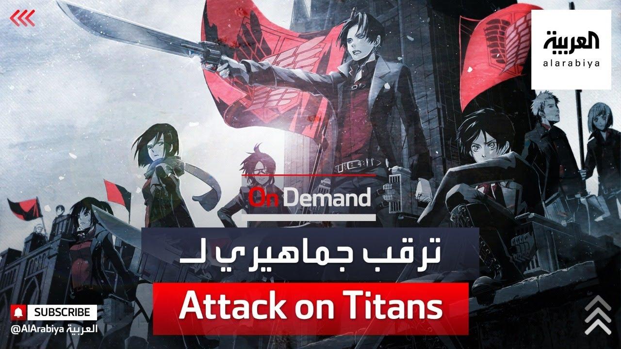 On Demand | الحلقة السادسة والأربعون  - نشر قبل 3 ساعة