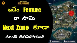 🤯🤯🤯 Top 5 Upcoming New Features in Pubg Mobile || Upcoming New Features in Pubg Mobile Next Update