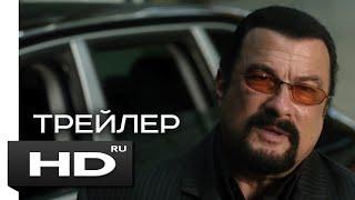 Конец ствола - Русский Трейлер / Стивен Сигал