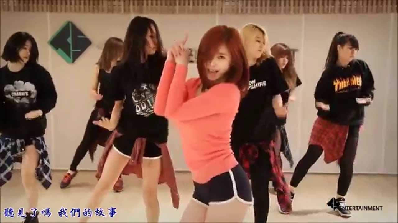 【HD繁體中字】 JunHyoSeong  全烋星 (孝盛) (Secret) -  Good night Kiss  (Dance Practice)