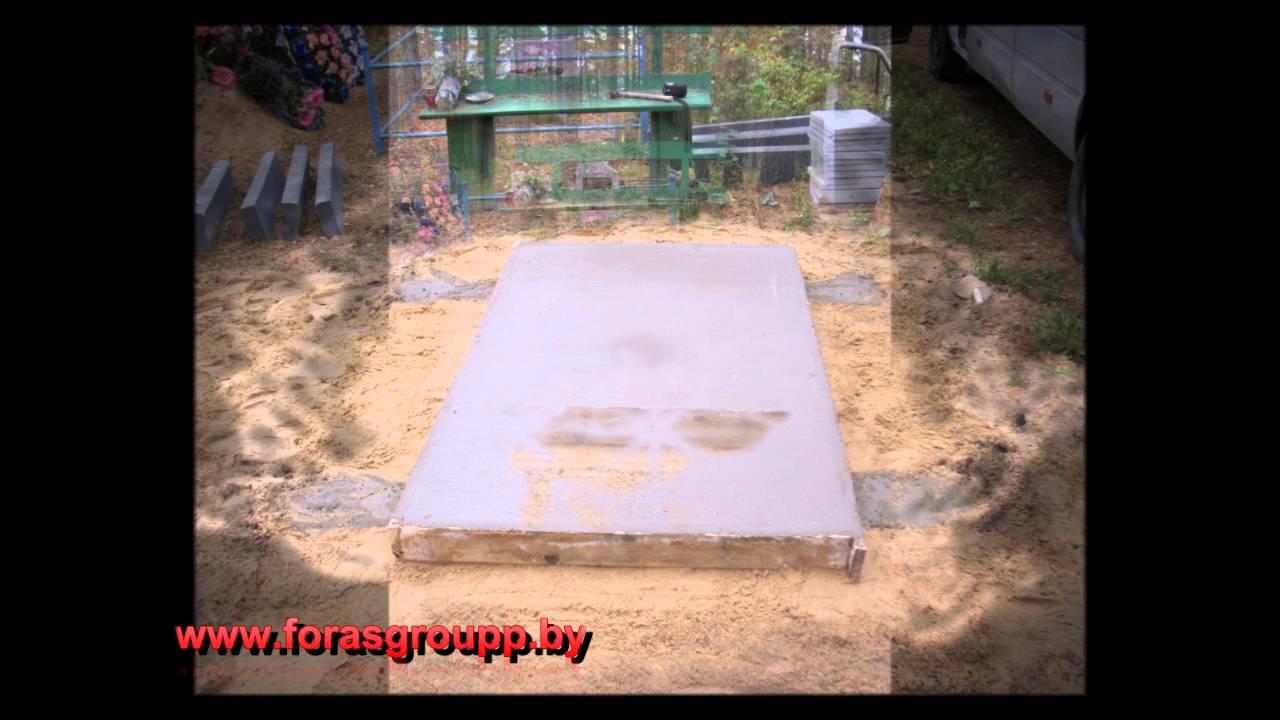Сделать надгробие своими руками