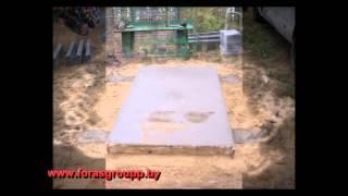 Установка памятника по шагам(Инструкция устанавливает требования к установке элементов надгробий (комплектов надгробных изделий, памя..., 2016-02-01T11:46:52.000Z)