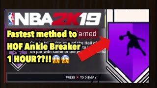 How To Get Hall Of Fame Ankle Breaker Nba2k19. Super Easy!!!!!