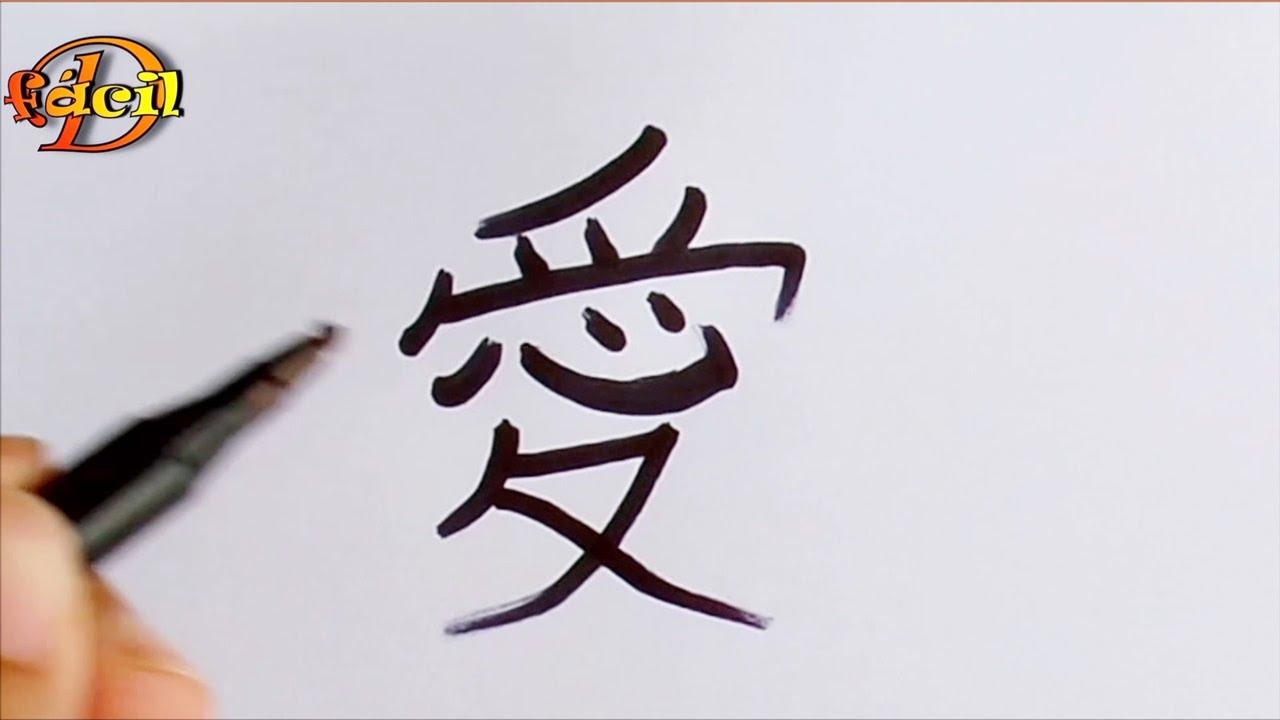 """Como Se Diz Eu Te Amo Em Japonês: Como Escrever Amor Em Japonês """"Desenha Fácil"""""""
