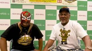 【4K】プロレスフェス2018見るなら ケーブル4K(武藤敬司、グレート☆無茶)