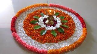 Easy and simple rangoli using flowers | Creative rangoli designs by Poonam Borkar