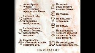 03.03.19 НРАВСТВЕННАЯ ПРОПОВЕДЬ: Не пожелай...