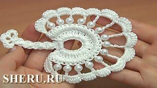 Вязание листика крючком с бусинками Урок 36 Crochet Beaded Leaf