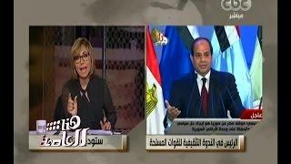 فيديو.. مصطفى الفقي: علاقتنا بالسعودية لا تسمح بركوع طرف للآخر