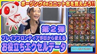 【番組説明】 グラビアやライブ活動で日々奮闘中!の安枝瞳が リスナー...