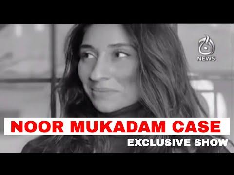 Shocking Turn in Noor Mukadam Case | Spot Light with Munizae Jahangir | 28th July 2021 | Aaj News