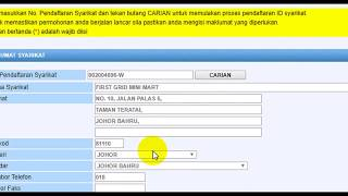 How To Check Your Company's Information Myimms Malaysia