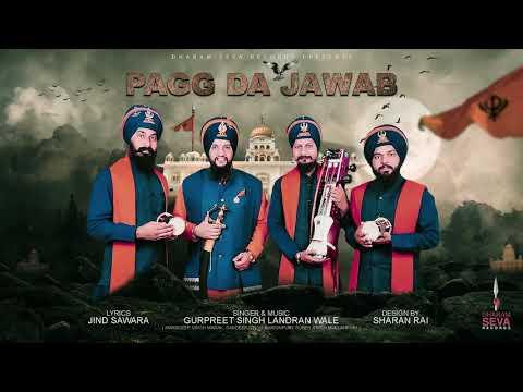 Pagg Da Jawab - Gurpreet Singh Landran Wale - Offical Audio - Dharam Seva Records