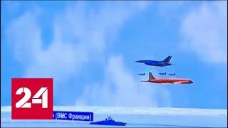 Минобороны: израильские ВВС создали угрозу и пассажирским лайнерам в момент крушения Ил-20