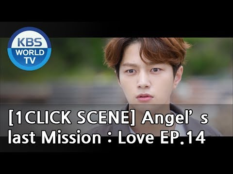 Myungsoo reveals he was a human long ago?! [1ClickScene / Angel's Last Mission: Love, Ep16]