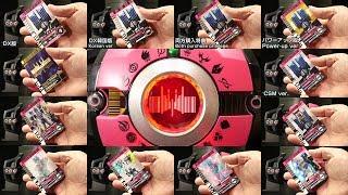 仮面ライダーディケイド 「ディエンド系ライダーカードで音声確認!」 【DXネオディケイドライバー】 Kamen Rider Decade [DX Neo Decadriver]