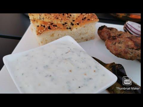 sauce-blanche-turc