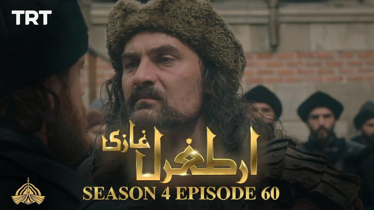 Ertugrul Ghazi Urdu   Episode 60  Season 4
