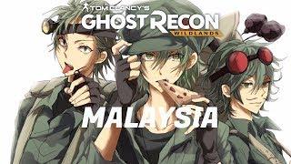 Ghost recon wildland Malaysia ... JANGAN MENGALAH !!!Kuro Amie w/ Turtle(yo)